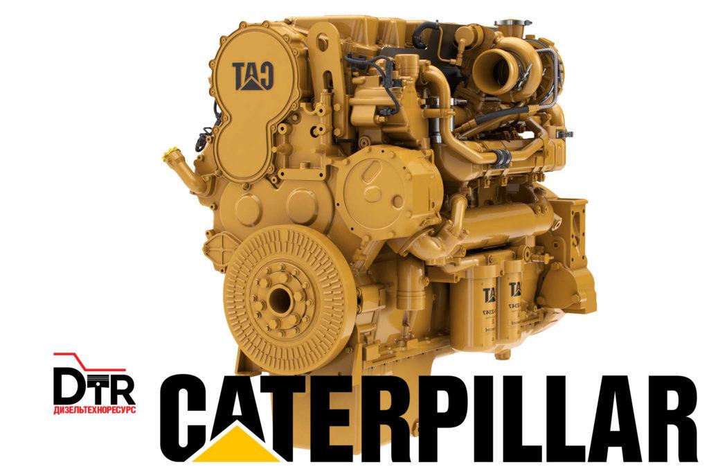 Ремонт двигателей Caterpillar